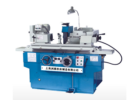 M1420 internal and external cylindrical grinder
